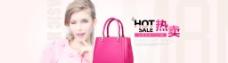 品牌女包电商首页通栏海报图片