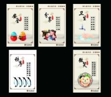 食堂刊板 中国风刊板 派出所标图片