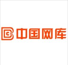 中国网库图片