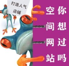 qq空间网店淘宝搬家网店图片