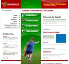 运动足球类网页设计模板图片