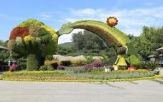 立体花坛图片