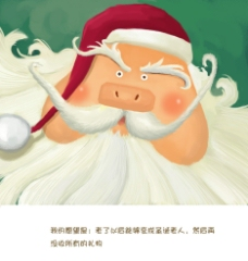 圣诞老人手工绘画图片