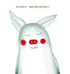 手工绘本脸红猪图片