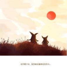 夕阳猪手工绘本图片