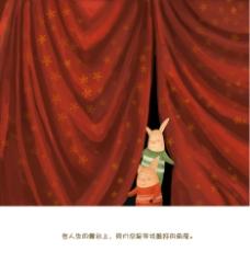 舞台猪手工绘本图片