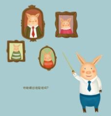 猜谜猪手工绘本图片