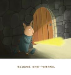 探险猪手工绘本图片