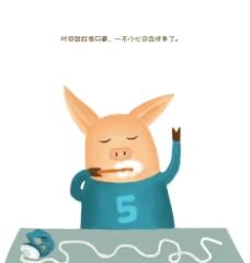 时间猪手工绘本图片