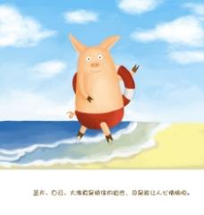沙滩猪手工绘本图片