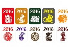 2016猴年剪纸图片