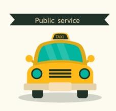 卡通出租车图标图片