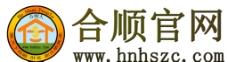 合顺官网logo图片