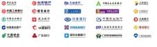 银行 logo 金融 银联 银图片