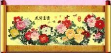 中国画卷轴牡丹图片