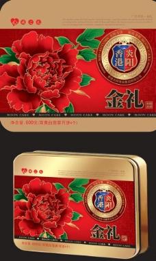 中秋月饼铁盒图片