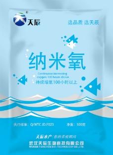 水产类产品包装 纳米氧图片