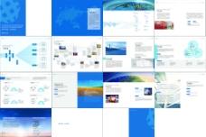 蓝色主题企业画册图片
