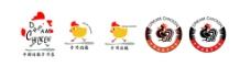 炸鸡标志设计图片