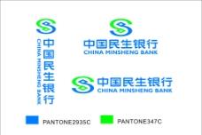 中国民生银行logo图片
