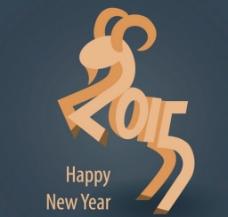 2015羊年吉祥图片