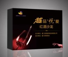 红酒沙龙背景板图片
