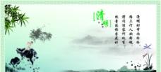 清明节文化背景矢量素材图片