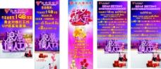七夕金六福珠宝活动宣传海报图片