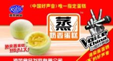 港荣食品图片