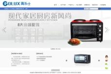 电烤箱网站图片