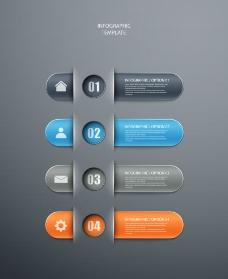 创意信息分类图表素材图片