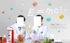 化学展板图片