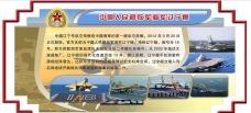 中国人民解放军海军辽宁舰图片