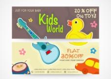 儿童用品促销 banner图片