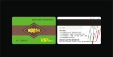聚能会VIP卡图片
