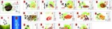 海产品海鲜食品标签图图片