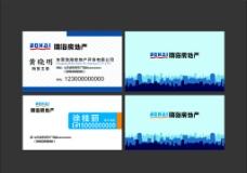 渤海房地产名片图片