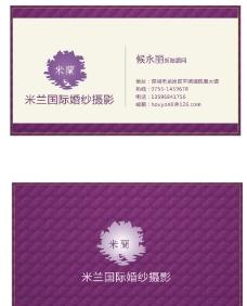 紫色名片图片