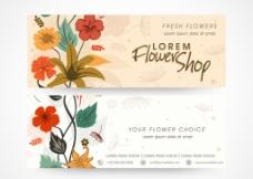 彩色花卉商务 卡片图片
