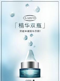 创意化妆品广告图片