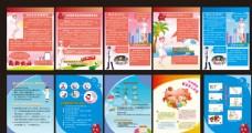 献血知识展板图片