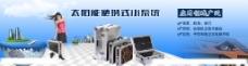 便携式发电系统图片