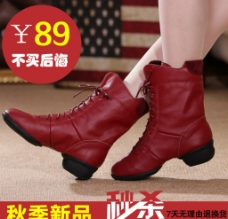 女鞋主图图片