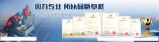 资质认证证书图片