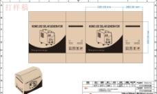 65AH系统包装图片