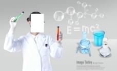 化学实验海报图片