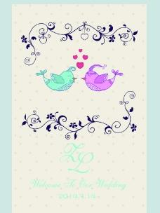 婚礼水牌设计图片