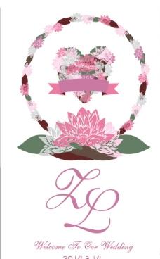 婚礼迎宾牌设计图片