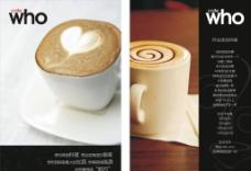 咖啡店单页图片