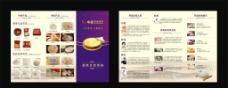 中亚纯品燕窝图片